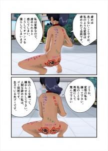 commemoration_002